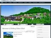 Delberg Palace Hotel